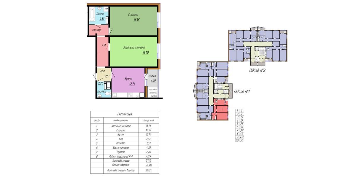 План-схема этажа