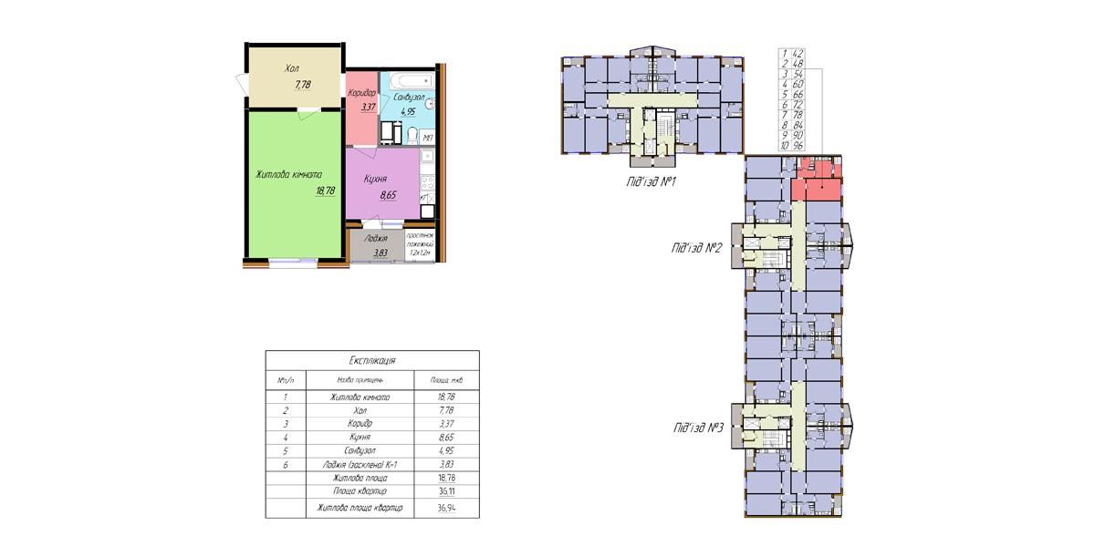 Однокомнатная квартира - 47,36 м2